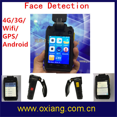 OX-ZP628F Face Detection 4G 3G Wifi Android Bluetooth GPRS GPS